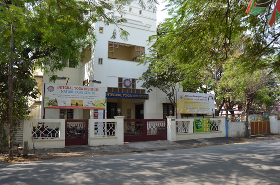 INTEGRAL YOGA INSTITUTE 1